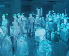 Туристы сканируются