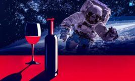 вино космос