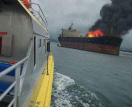 горит танкер