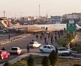 иран самолет