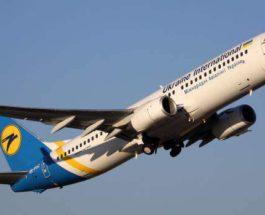 иран украинский самолет
