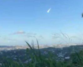 метеор пролетел днем над Пуэрто-Рико