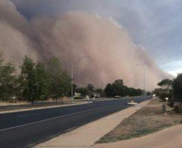 паркс пыльная буря