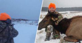 убила лося