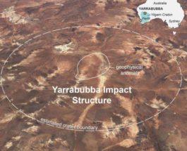 кратер,Австралия,Яррабубба