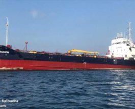 Венесуэльские пираты ограбили корабль и убили капитана