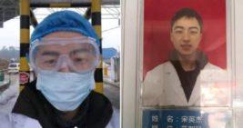 Китайский медик