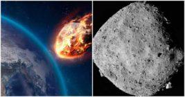 Массивный астероид