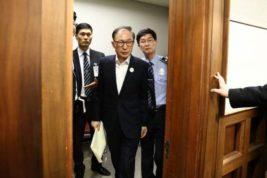Экс-президент Южной Кореи