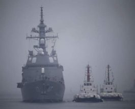 Японский военный корабль