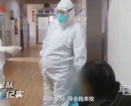 беременная медсестра