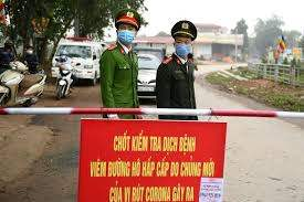 вьетнам карантин