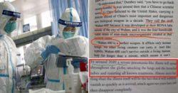 Книга, опубликованная в 1981 году, предсказывает вспышку коронавируса в 2020 году