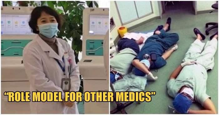 китай доктор
