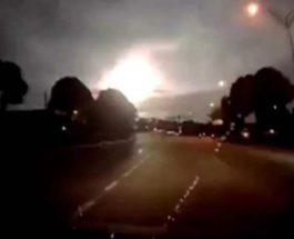 метеор Малайзия