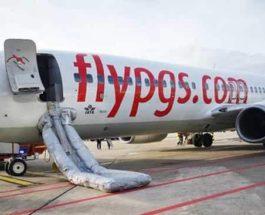 Airbus A320,самолет,пожар