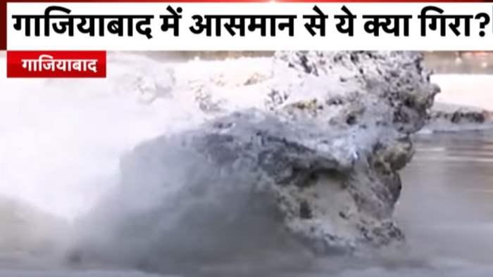 В Индии упал огромный метеорит