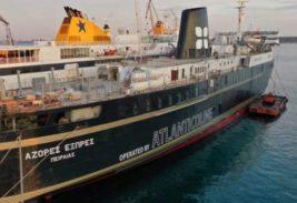 Греция закрывает маршруты на острова