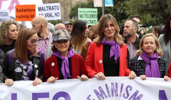 Жена испанского премьера