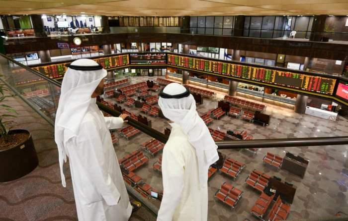 Национальный фондовый рынок Кувейта