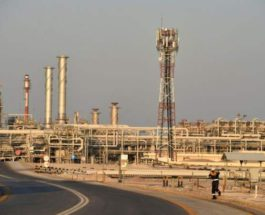 Саудовская Аравия,нефть,цены