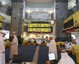 Фондовая биржа Абу-Даби