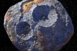 космос астероид