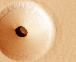 марс пещера