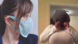 маски из бюстгальтера