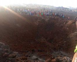 метеорит кратер