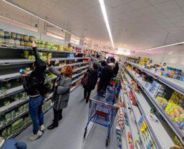 сицилия супермаркеты