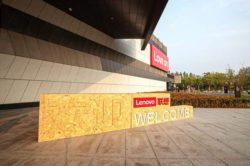Lenovo возобновляет работу завода в городе Ухань