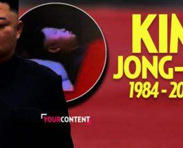 Ким Чен Ын умер