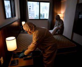 Персонал уборки гостиницы