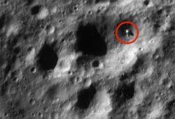 На астероиде Эрос обнаружена загадочная структура