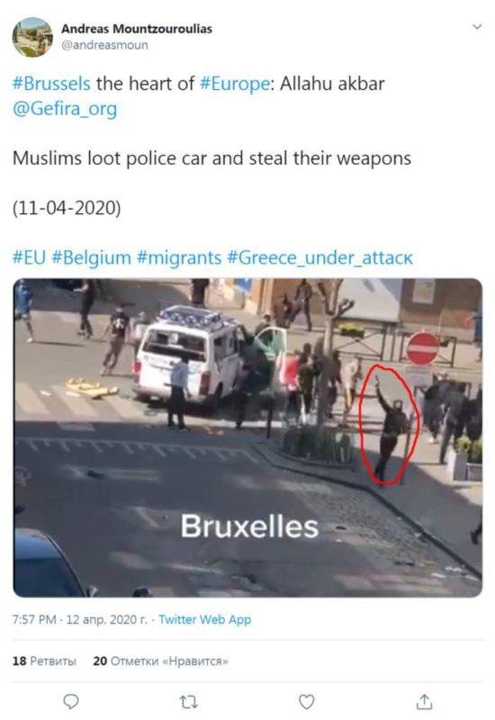 бельгия беспорядки