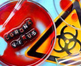 коронавирус 10 апреля
