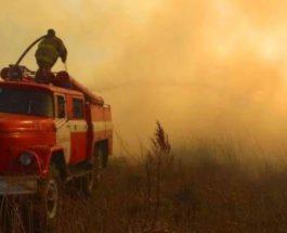 пожар чернобыль