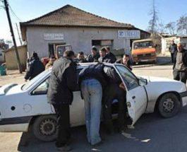 сербия карантин