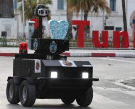 тунис робот