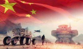 Китай Марс