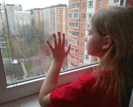 Самоизоляция в Москве
