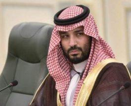 Саудовская Аравия резко увеличила налоги