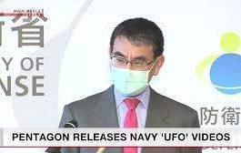 Япония собирается составить план встреч НЛО