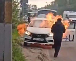 загорелась Lada Vesta