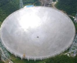 китай радиотелескоп