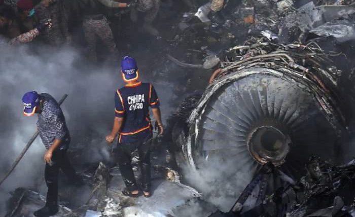 пакистан самолет