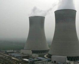 уголь энергетика