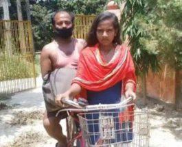 15-летняя девочка из Индии