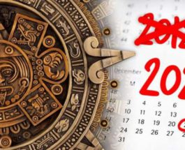 По Юлианскому календарю сейчас 2012 год